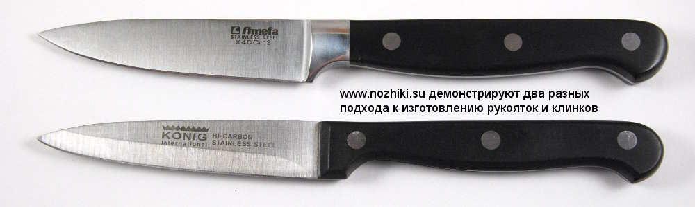 маленькие кухонные ножики кованый и из полосы