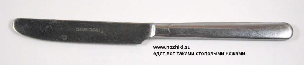 из набора в шесть ножей