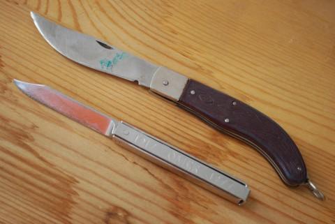 два ножика СССР