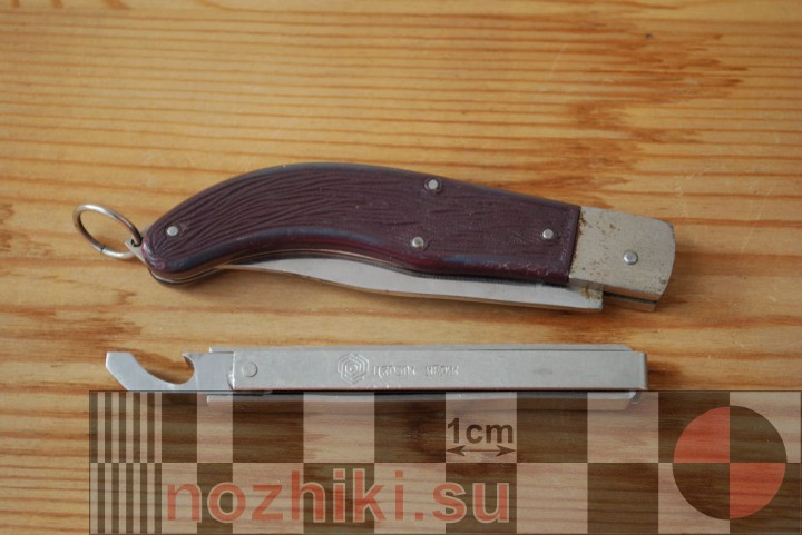 открывалка и нож