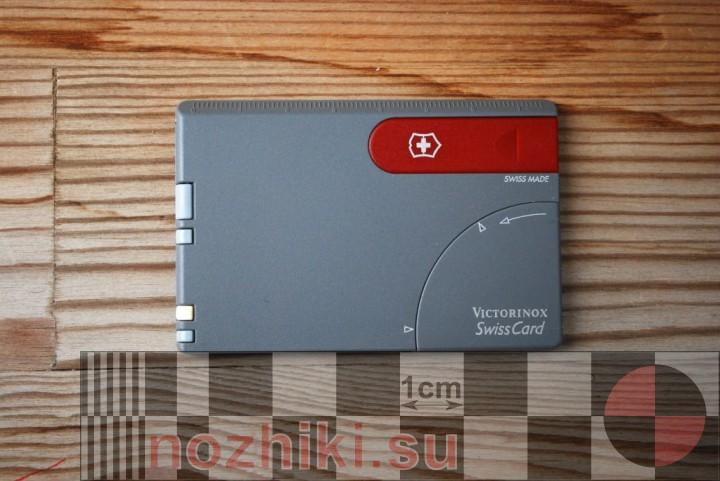 SwissCard grey