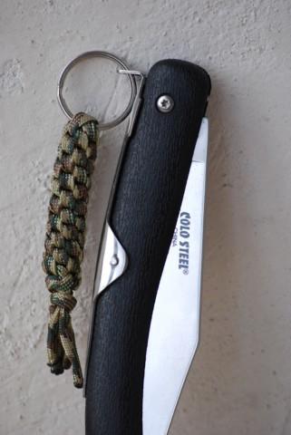 нож ColdSteel Kudu с темляком из паракорда