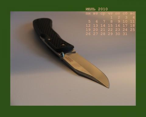 фото ножа Cold Steel в календаре на июль на рабочий стол