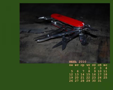обои рабочего стола июль 2010 фото складного ножа