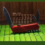 календарь для рабочего стола на июль месяц 2010