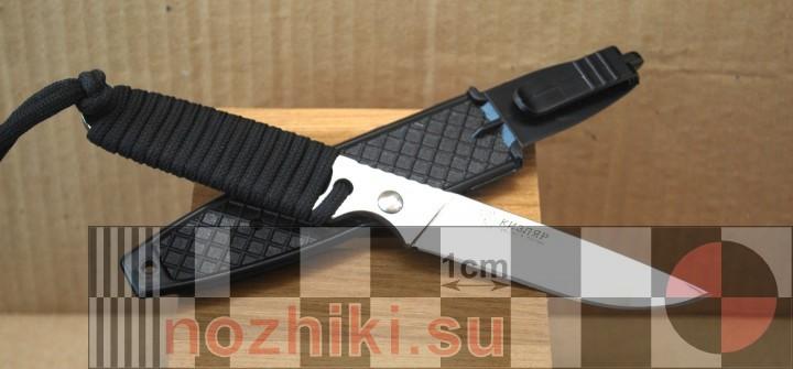 городской нож и пластиковые ножны