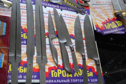 ножи повара