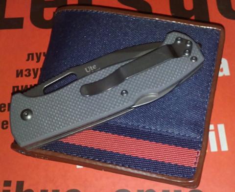 нож и кошелек